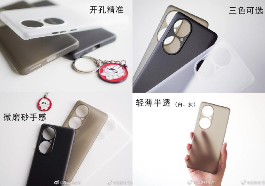 huawei-p50-series-protective-cases