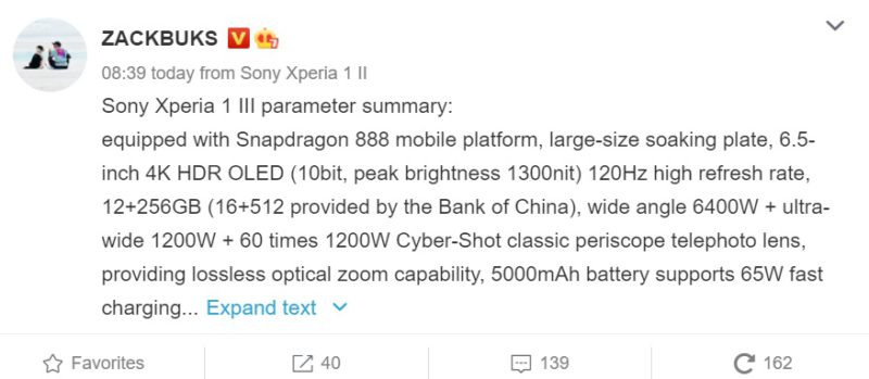 xpera-1-mark-3-leaked-specifications-e1617276569677